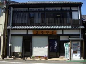 丸山釣具店