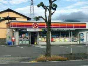 サークルK 旭町店